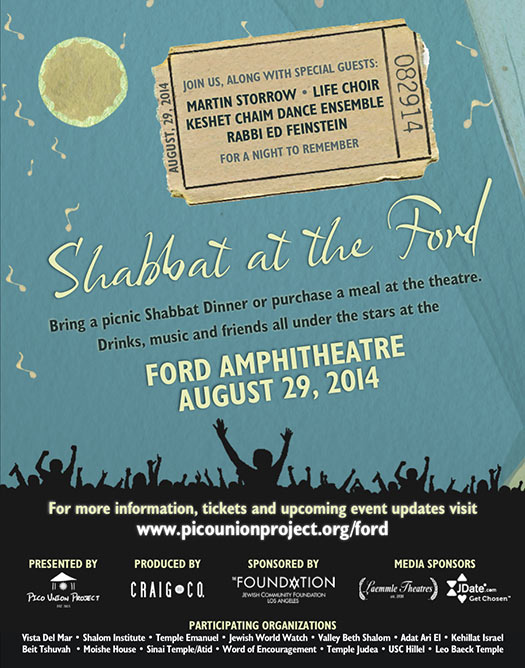 Shabbat at the Ford