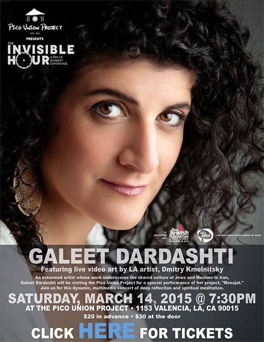 The Invisible Hour with Galeet Dardashti