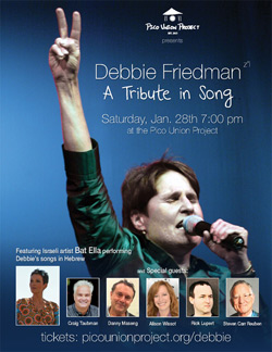 Debbie Friedman - A Tribute in Song
